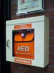 AED at 東京駅丸の内